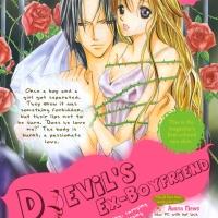 Devil's Ex-Boyfriend / Akuma na Motokare
