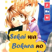 Sekai wa Bokura no Tameni! ~ The World is Just for Us!
