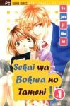 Sekai wa Bokura no Tameni cover