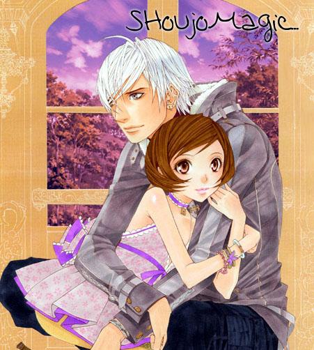Royal_Seventeen_vol01_ch01_000a