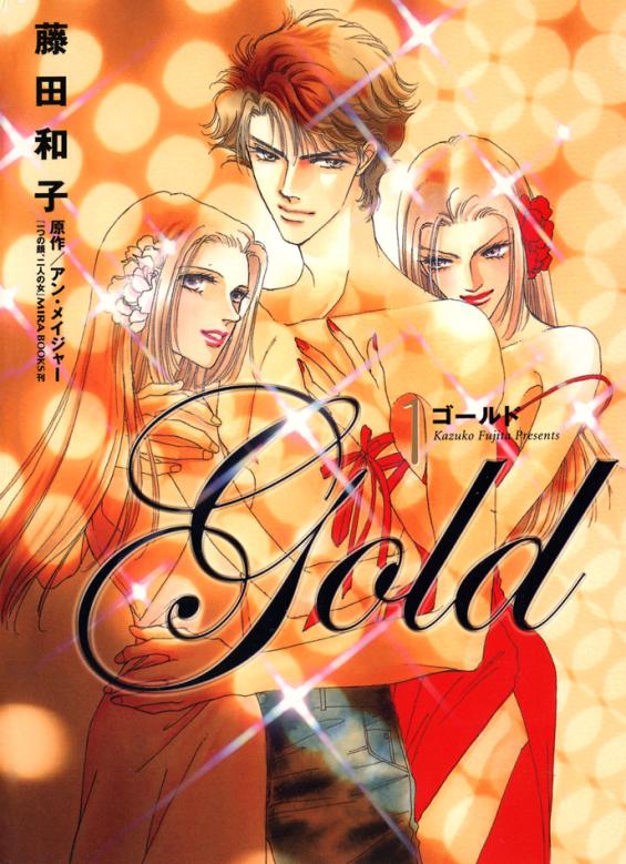 Gold_v01_ch01_pg01